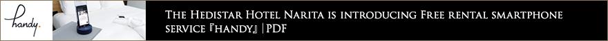 The Hedistar Hotel Narita is introducing Free rental smartphone service 『handy』│PDF